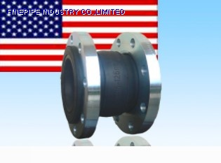 America Standard Rubber Joint