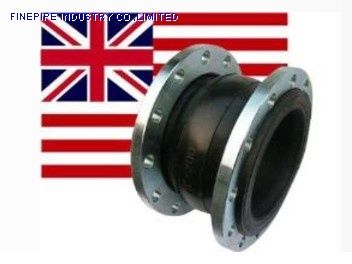 British Standard Rubber Joint